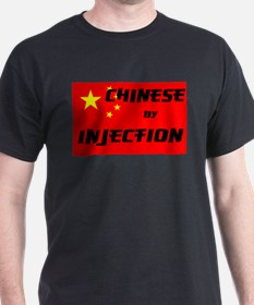 Chinese by Injection T-Shirt