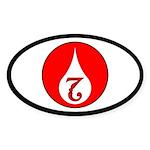 Chirurgeon Gear Oval Sticker (50 pk)