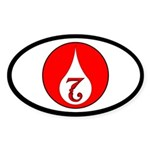Chirurgeon Gear Oval Sticker (10 pk)