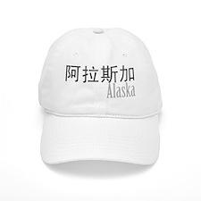 Alaska with Chinese Baseball Cap