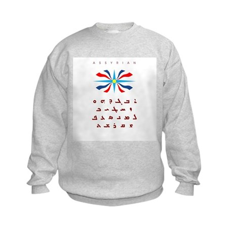 Assyrian Flag with Alphabet Kids Sweatshirt