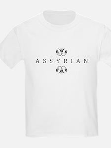 Assyrian Kids T-Shirt