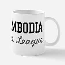 Cambodia Beer League Mug