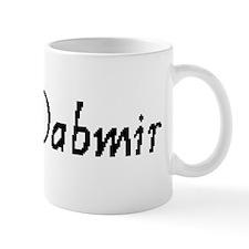 Cute Hobbies Mug