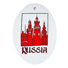 Russia Oval Ornament
