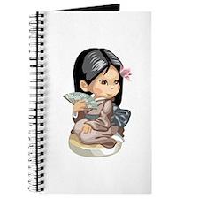 Cute Asian girl 3 Journal