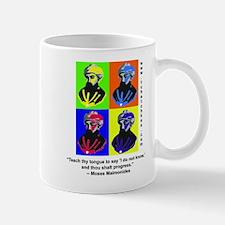 Rambam Progress Mug