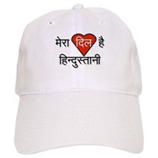 My Heart is Indian, Baseball Cap