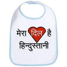 My Heart is Indian, Bib