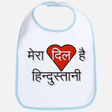 My Heart is Indian, Bib