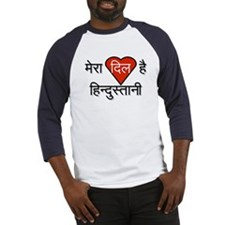 My Heart is Indian, Baseball Jersey
