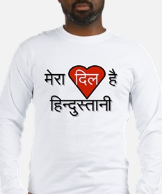 My Heart is Indian, Long Sleeve T-Shirt