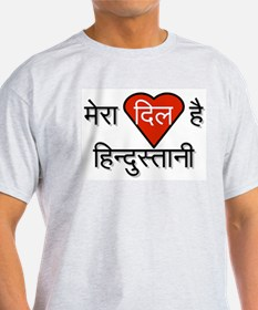 My Heart is Indian, T-Shirt