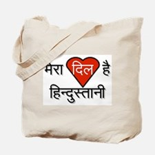 My Heart is Indian, Tote Bag