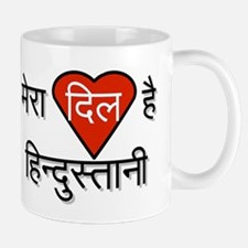 My Heart is Indian, Mug