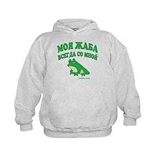 CTEPBA.com Hoodie