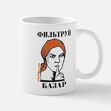 CTEPBA.com Mug