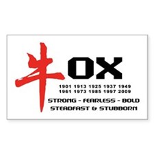 Ox Year Rectangle Decal