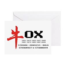 Ox Year Greeting Card