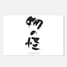 Mononoke Postcards (Package of 8)