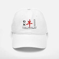 Ox Years Baseball Baseball Cap