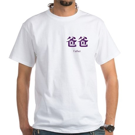 Father T-Shirt (purple text)