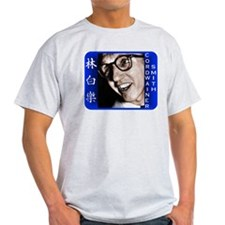 The Original Cordwainer Smith T-Shirt