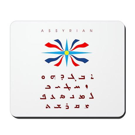 Assyrian Alphabet with Flag Mousepad