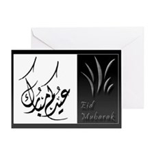 Eid Cards Greeting Card