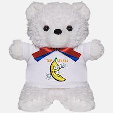 Funny Banana Teddy Bear