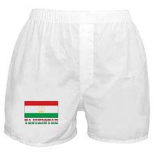 Tajikistan Flag Boxer Shorts