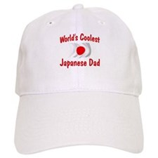 Coolest Japanese Dad Baseball Cap