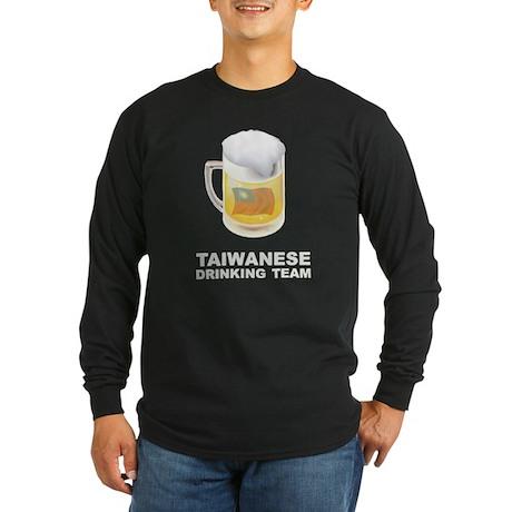 Taiwanese Drinking Team Long Sleeve Dark T-Shirt