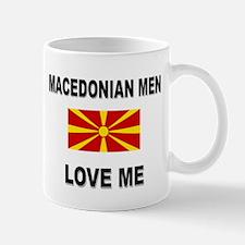 Macedonian Men Love Me Mug