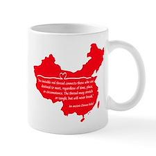 Red Thread Mug