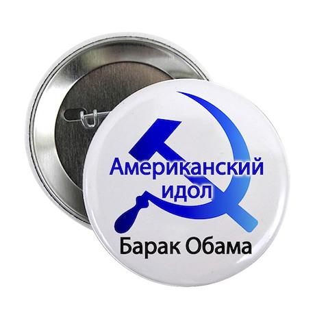 American Idol Russian Barack Obama election button