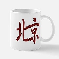 Beijing Mug