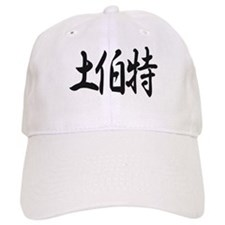Tibet Baseball Cap