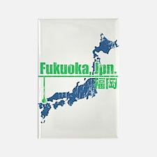 Vintage Fukuoka Rectangle Magnet