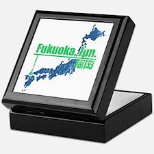 Vintage Fukuoka Keepsake Box