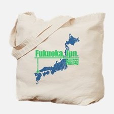 Vintage Fukuoka Tote Bag