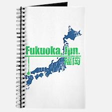 Vintage Fukuoka Journal