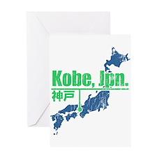 Vintage Kobe Greeting Card