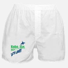 Vintage Kobe Boxer Shorts