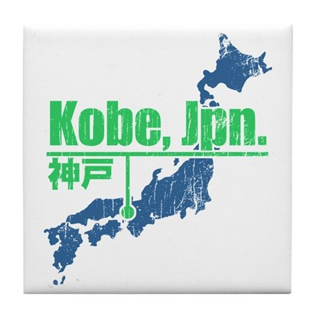 Vintage Kobe Tile Coaster