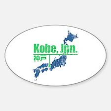 Vintage Kobe Oval Decal