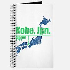 Vintage Kobe Journal