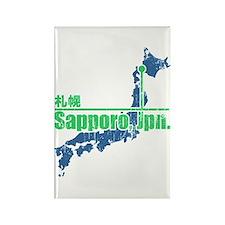 Vintage Sapporo Rectangle Magnet