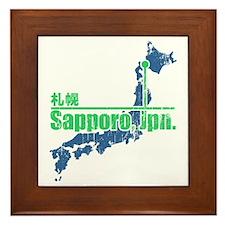 Vintage Sapporo Framed Tile