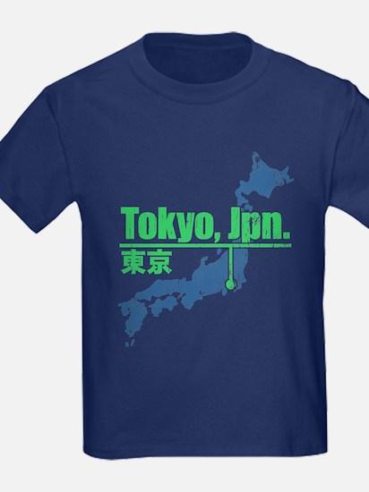 Vintage Tokyo T